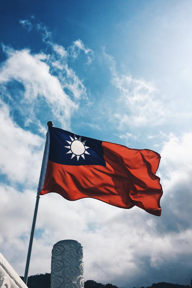 [NNA] 타이완 경제단체, 양안관계 긴장 완화 전망