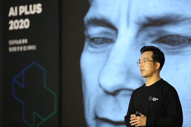 """이스트소프트, 문맥 이상한 문장 검출 AI 특허 취득…""""가짜뉴스·표절논문 판별"""""""