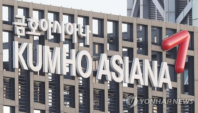 """아시아나항공 """"인수합병 무산 HDC현산 책임…계약금 못 돌려줘"""" 소송"""