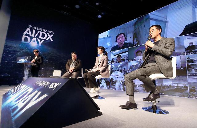 """구현모 대표 """"KT는 이미 디지털 플랫폼 기업...DX로 타 산업 혁신 이끌 것"""""""