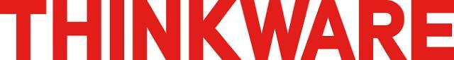 팅크웨어, 3분기 영업익 전년比 496% 증가…블랙박스 최대 실적