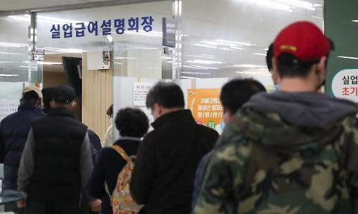 韩10月就业人口同比减42.1万人 失业率3.7%