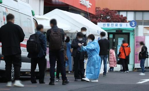 韩国新增146例新冠确诊病例 累计27799例