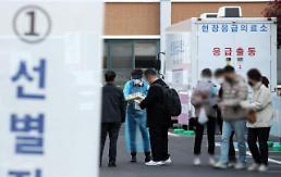 [コロナ19] 新規感染者146人発生・・・地域社会113人・海外流入33人