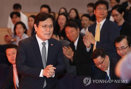 은행연합회 첫 회추위...최종구·임종룡·민병두·신상훈 거론
