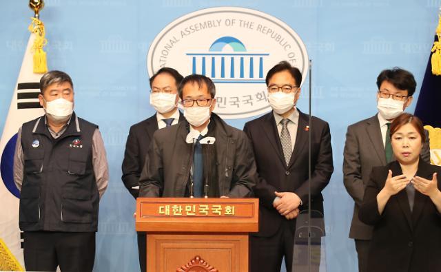 """민주당, 중대재해기업처벌법 발의...""""최소 5배 징벌적 손해배상"""""""