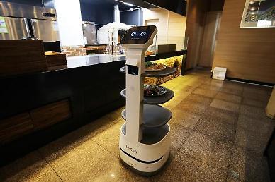 LG Electronics deploys autonomous serving robots in resort near Seoul