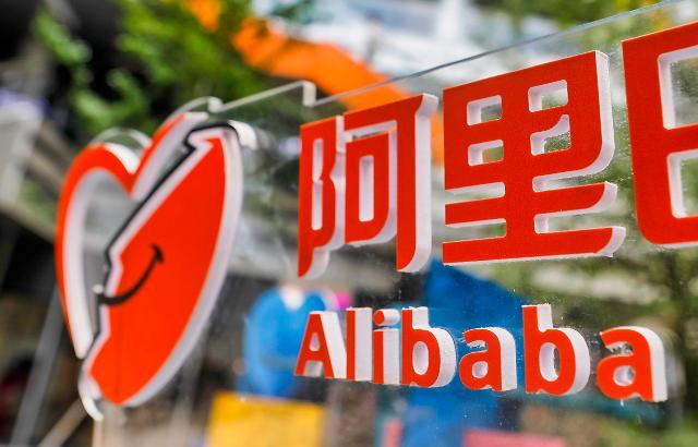 중국 인터넷공룡 겨냥한 반독점법 공개…알리바바 주가 주르륵