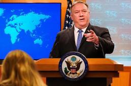 ポンペオ長官の警告・・・「米国の大統領と国務長官、国家安全保障チームは一つだけ」