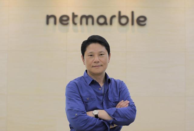 넷마블 3분기 영업익 874억원, 전년비 3.6%↑... 매출 75% 해외서