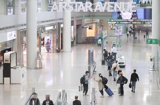 怕疫情反弹不敢订酒店机票?韩出台消费者保护法案