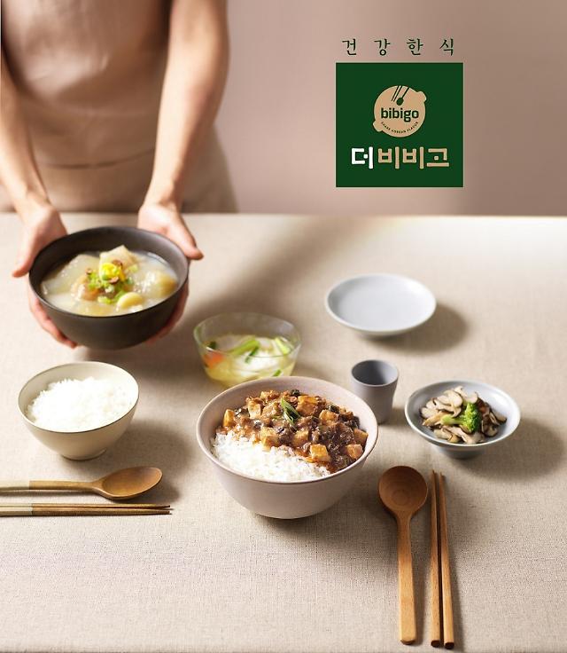 CJ제일제당, 건강간편식 시대 열었다…'더비비고' 론칭