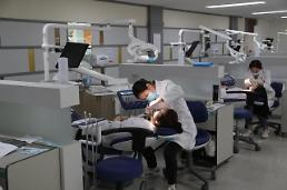 S. Korean university to develop non-contact VR education content for dental hygienists