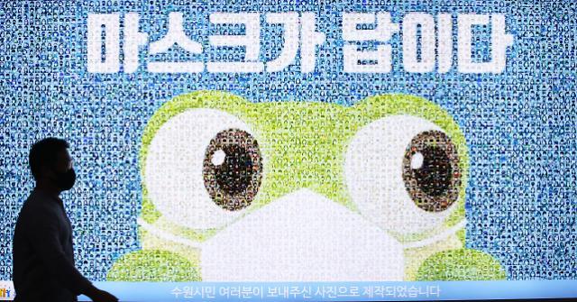 口罩怎么戴才不会被罚款 韩国官方说明来了