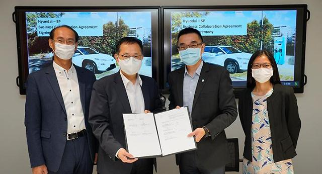 Hyundai auto group ties up with Singapores SP Group for joint EV business