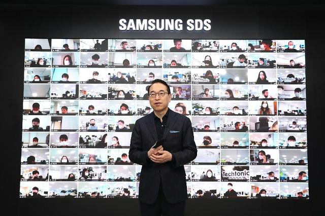 삼성SDS, 테크토닉2020에서 AI 등 혁신기술 공개…전년비 2배 성황