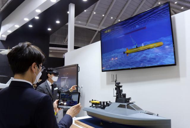 LIG Nex1 unveils remote maintenance support system for warships