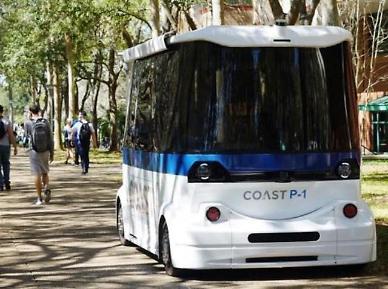 Hancom MDS forges partnership with American self-driving tech company Coast Autonomous