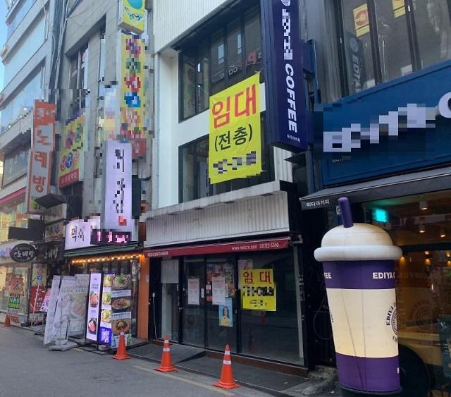 종로 상권, 끝없는 내리막길…서울 내 수익률 최저