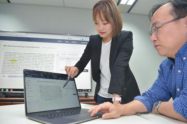 SK㈜ C&C, 진화한 언어AI 에이브릴 2.0 기술·사례 18일 집중소개