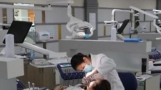Đại học Hàn Quốc phát triển nội dung giáo dục VR không tiếp xúc cho thực tập viên nha khoa