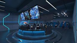 .CJ OliveNetworks uses cutting-edge technologies for S. Koreas largest eSports stadium.