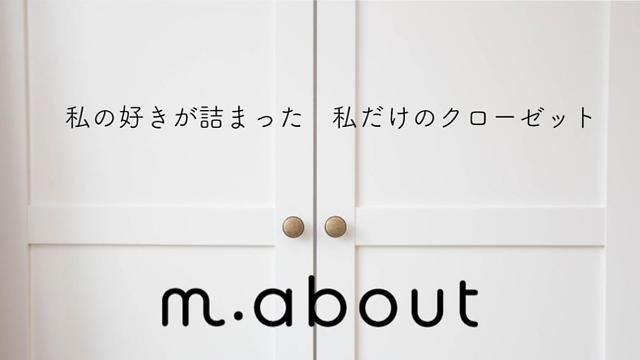 [NNA] 日 MERY, 한국 패션 사이트 구축