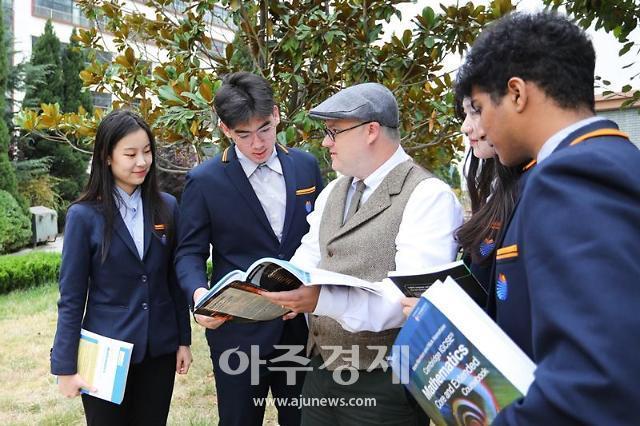 옌타이 요화의 자랑, 대학진학상담 연구소