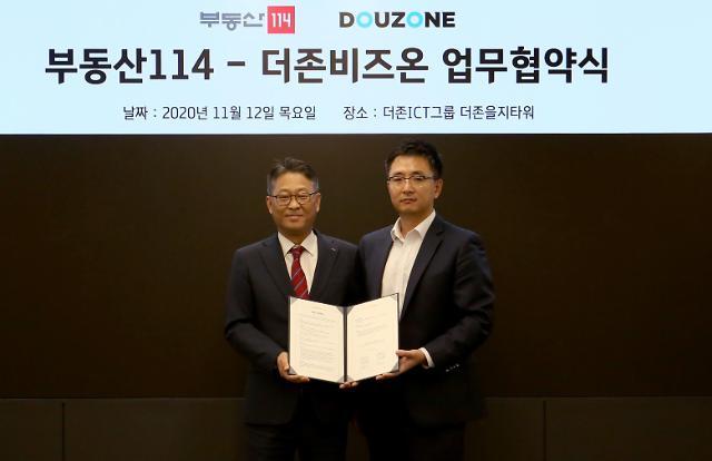 기업 재무와 매매·임대정보 융합…더존비즈온, 부동산114와 업무협약