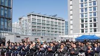 Trung tâm nghiên cứu được xây dựng ở Ulsan để thương mại hóa sản phẩm pin nước biển