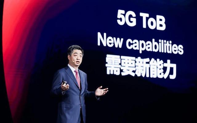 """화웨이 켄 후 순환 회장 """"5G, 새로운 성장 위한 가치 창출할 것"""""""