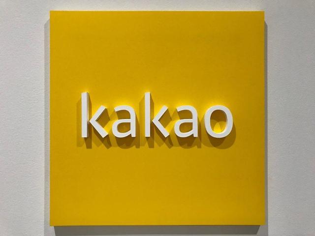 카카오페이지-타파스미디어, 북미 웹툰 시장 공략