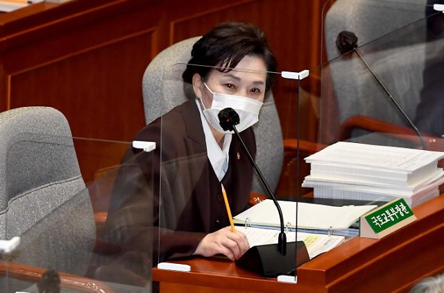 """김현미 """"집값 5억""""이라는 일산, 3개월 만에 1억 오른 곳도"""