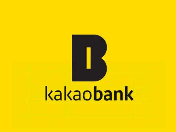 [이번주 은행권] 몸집 키우는 카뱅, 내년 IPO 앞두고 본격 상장작업