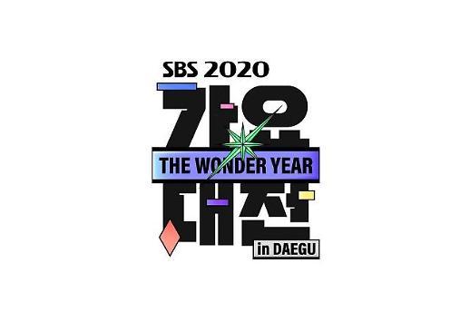 """防弹少年团出演SBS《歌谣大战》  成员V入围""""2020魅力美男艺人"""""""