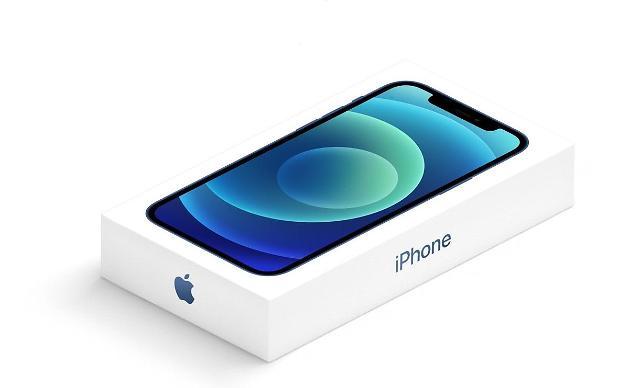 """애플 수리점 충북·세종엔 딱 한 개...""""아이폰 고치기 힘드네"""""""