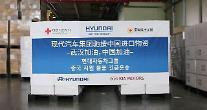 現代自、中国「企業社会責任の発展指数」自動車部門で5年連続1位