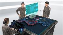 ハンファシステム、国内で初めて「国防AI参謀」開発