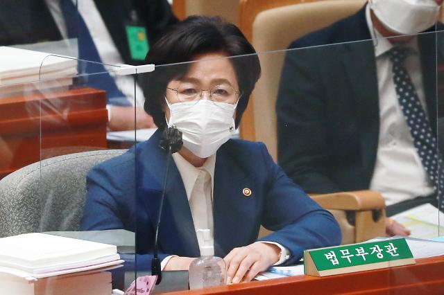추미애 흔들기 나서나…서울고검, 아들 관련 의혹 재검토