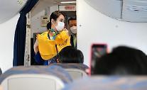 ティーウェイ航空、3四半期の営業損失311億ウォン…コロナで赤字幅の拡大