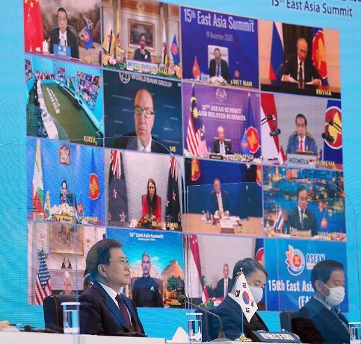 文在寅出席第15届东亚峰会 提议合力打造防疫奥运盛会