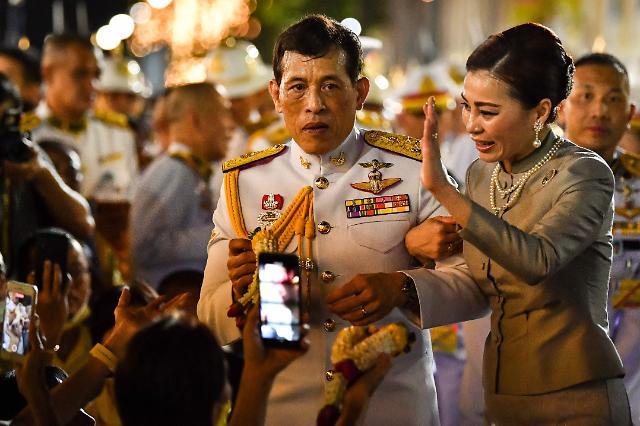 [이수완의 월드비전]  태국 민주화 시위 감히 왕을 건드리다