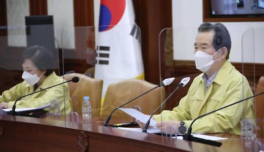 韩总理:考虑上调防疫响应级别