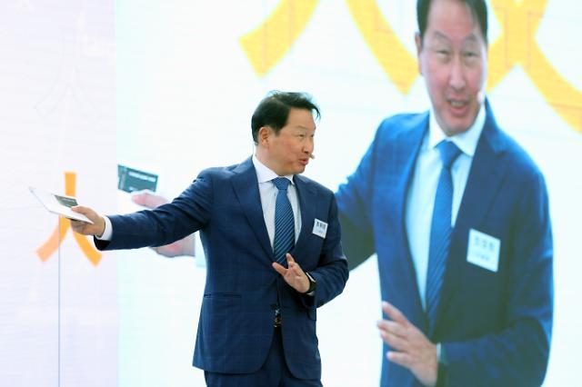 [창간기획 : 2021 K-비즈 서바이벌] SK, 더 나은 세상을 향한 '딥체인지' 혁명
