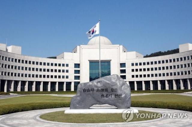 국정원 2021년도 안보비·특활비 예산 1조원 이상