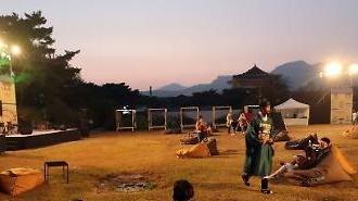 Khoảng 13.000 khách du lịch tham dự lễ hội tại các cung điện Hàn Quốc