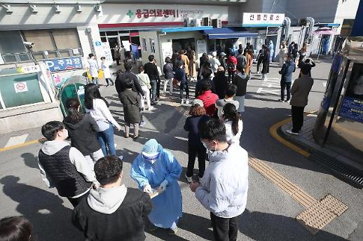 韩国新增223例新冠确诊病例 累计28769例
