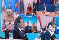 文在寅大統領、世界最大のFTA「RCEP」に署名
