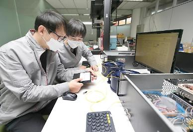 KT develops new technology for uninterrupted quantum cryptographic communication service