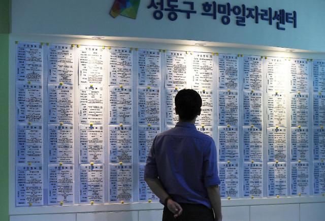 负债累累却找不到工作 韩三成求职者负债18万